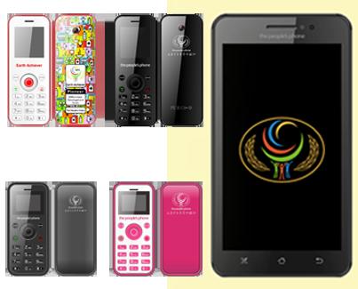 Roamobi-VMSP-Phone-Range